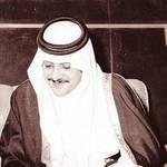 Faisal bin Fahd