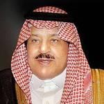 Nayef bin Abdul-Aziz Al Saud