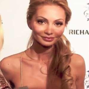 Gia Skova