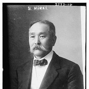 Hirai Seijirō
