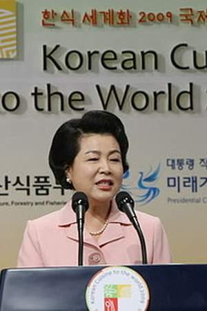 Kim Yoon-ok