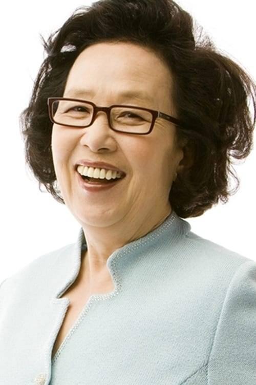 Na Moon-hee