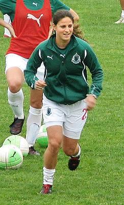 Christina DiMartino